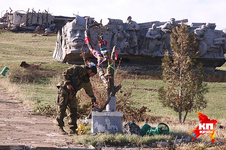 Saur Mogila, Donbass, seul arbre resté debout après la bataille de 1943